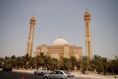 HD bahrain worship Wallpapers