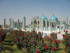 Afghanistan HD Wallpapers