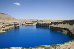 Band e Amir Afghanistan Wallpapers