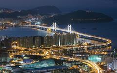 Busan Wallpapers 10