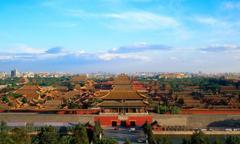 Pix For Forbidden City Wallpapers