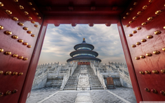 Temple Of Heaven Beijing China HD desktop wallpapers High