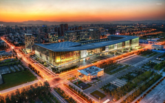 China National Convention Center in Beijing wallpapers