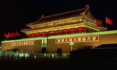 Forbidden City Night View Wallpapers