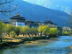 bhutan Wallpapers