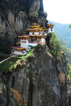 bhutan rock the house