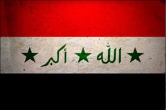 trololo blogg Iraq Wallpapers