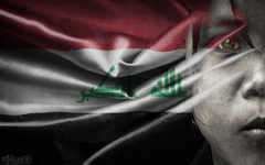Amazing 41 Wallpapers of Iraq Top Iraq Collection