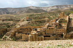 Israel Temple Jerusalem Cities wallpapers