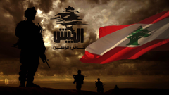lebanese army wallpapers