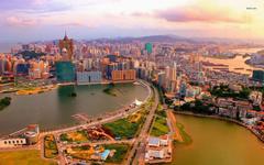 Macau China Wallpapers