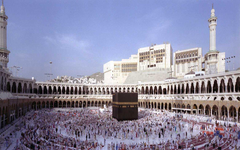 Kaaba Mecca Saudi Arabia Pictures Image