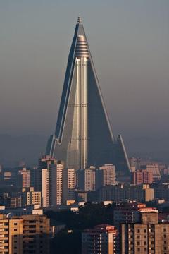 Travel Adventures North Korea