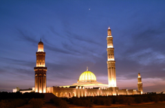 What s special about Oman