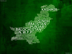 14 August Pakistan Independence Day Wallpapers 2012