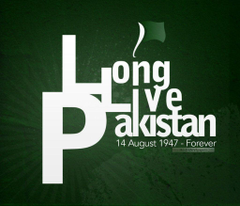 Pakistan Wallpapers 42 Pakistan Backgrounds Collection for Mobile