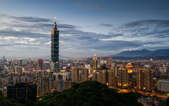 Quality Taipei Wallpapers Cities