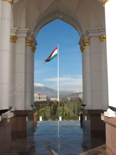 wallpapers Tajikistan Dushanbe government flag