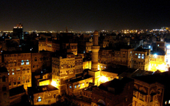 Yemen Night Backgrounds HD Wallpapers