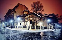 Wallpapers Romania Bucharest Winter Fence Street Night Street lights