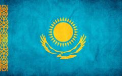 Flag Of Kazakhstan HD Wallpapers