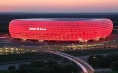 Bayern Munich Stadium At Night Wallpapers desktop backgrounds