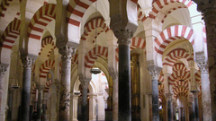 Cordoba Spain Inside the Mosque Cathedral of Cordoba