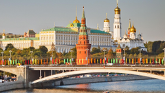 Cityscape Landmark City Capital City Red Square Image for