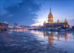 Wallpapers Moscow Russia Hotel Radisson Sky Rivers Riverboat night