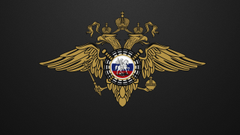 Photos Russia Coat of arms Double