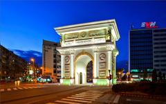 Triumphal Arch Macedonia In City Skopje Republic Of Macedonia