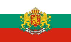 flag of bulgaria desktop nexus wallpapers
