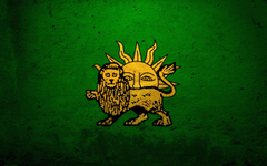 Persian Iran flag wallpapers and image