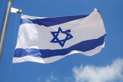 Israeli Flag Wallpapers
