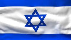 Photo Collection Israeli Flag Wallpapers Hd