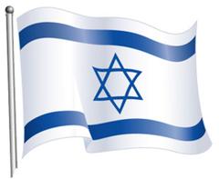 Israeli Flag Clipart