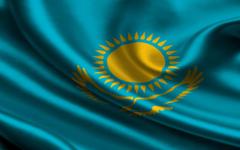 Kazakistan bayra sor usuna uy un ekilleri pulsuz y kle bedava indir