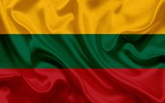 wallpapers Lithuanian flag Lithuania Europe silk flag
