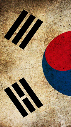 Flag South Korea Wallpapers GetPhotos
