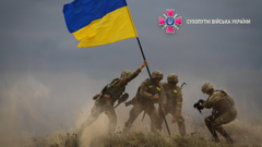 Ukrainian Ground Forces wallpapers