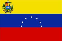 Venezuela HD Wallpapers