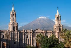 Cámara de Comercio de Lima presentó Centro de Convenciones Arequipa