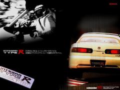 Honda Forum Honda and Acura Car Forums
