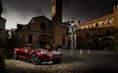 Aston martin m310 vanquish wallpapers