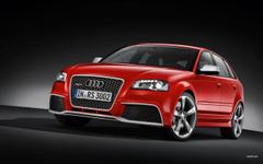 Audi A3 Wallpapers Audi HD Wallpapers Car Metallic