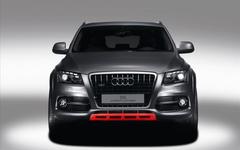Audi Q5 Custom Concept Gray WallPaper HD