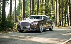 Bentley Mansory Flying Spur HD Car wallpapers latest