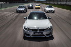perfect m3 stand up wallpapers M