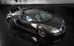 HD Bugatti Wallpapers For
