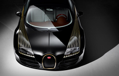 Bugatti s Next Car To Offer 1 500 HP Outpace Veyron Super Sport Report